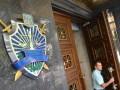 Дело Веремия: ГПУ подала апелляцию на решение суда