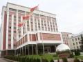 В Минске проходит встреча ТКГ по Донбассу