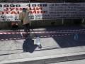 В Сербии задержали 7 человек за резню 1995 года в Боснии