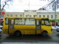 В Одессе проезд в маршрутках подорожает до 7 гривен