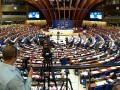 В Совете Европе разработали план снятия санкций с РФ