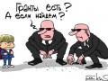 Подсадили на гранты: соцсети смеются над заявлением Путина о зарубежных грантах студентам
