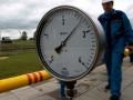 Кремль назвал условия газового соглашения с Киевом