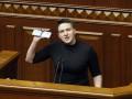 Стало известно, когда Савченко изберут меру пресечения