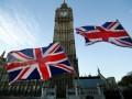 Правительство Британии обсудило перенос Brexit на два года - СМИ