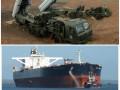 Итоги 30 ноября: угрозы России и столкновение танкеров