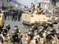 В Египте вводят чрезвычайное положение на 3 месяца