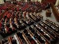 На внеочередном заседании ВР зарегистрировались 239 народных депутатов