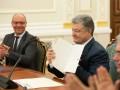 Голос Украины опубликовал текст языкового закона