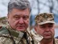 ВСУ должны быть способны освободить Донбасс - Порошенко