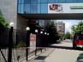 В Харькове снова