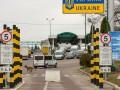 Главное 26 августа: Границы под замком и закон о выборах в ОРДЛО