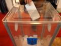 Выборы-2012. Памятка избирателя. Как правильно голосовать