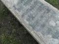 В постаменте памятника Ленину в Кировоградской области нашли надгробные плиты