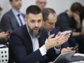 """В """"Слуге народа"""" заговорили об отставке Нефедова"""