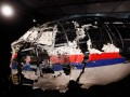 Россия в Гааге: Бук боевикам передали для защиты от ВСУ