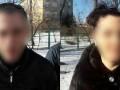 Семейный бизнес: в Киеве поймали супругов-домушников с драгоценностями