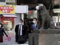 Япония запретила въезд украинцам и гражданам еще 13 стран