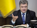 Порошенко: Путин переключился с Новороссии на Новосирию