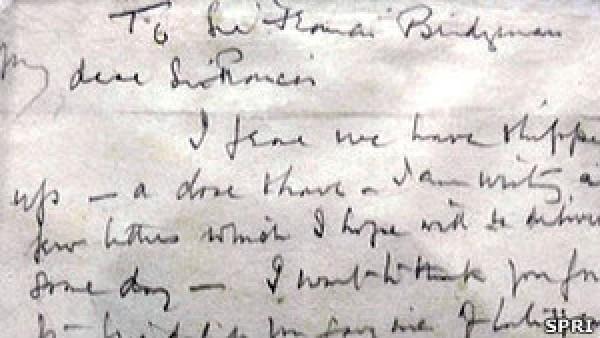 письмо напоминание о годовщине знакомства