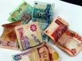 В мае 2014 минимальная пенсия в Украине составит одну тысячу гривен - Королевская