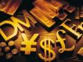 Официальные курсы валют стран СНГ и Балтии на 16 января