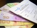 Тарифы на свет взлетят: выходит новый закон