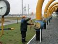 Украина заполнила меньше половины своих газовых хранилищ