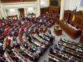 Зеленский внес в Раду законопроект о повышении