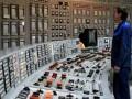 Электроснабжение Киева будет зависеть от работы Змиевской ТЭС