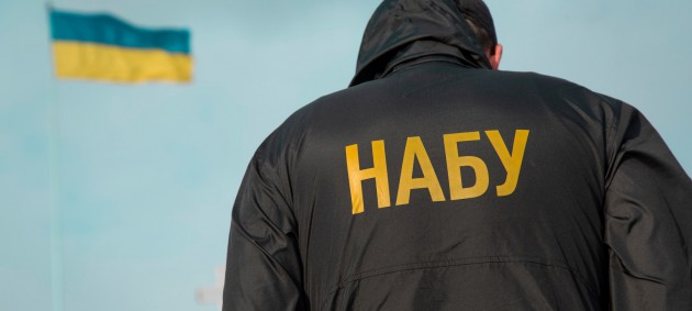 НАБУ задержало чиновников НБУ по делу VAB Банка