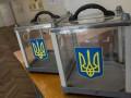 Новый избирательный процесс местных выборов в ОТО стартует 9 ноября