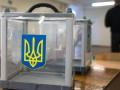 Украина ликвидировала избирательный участок в Конго