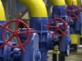 НГ: Украина взяла газовую паузу