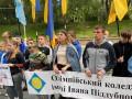 Под Кабмином митингуют студенты Олимпийского колледжа