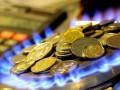 Рева: Тарифы на газ для населения повысятся на 25%