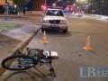 В Киеве Volvo на переходе сбил велосипедистку