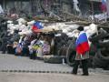Кто сегодня управляет беспокойным Донецком - позиция главных фигур региона