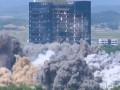 Опубликовано новое видео взрыва узла связи КНДР