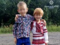 Женщина получила 4 года тюрьмы за попытку продать двух своих детей