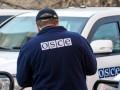 В ОБСЕ заявили, что оккупанты блокируют работу миссии