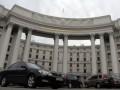 МИД: Данных о пострадавших украинцах в результате землетрясения в Турции нет