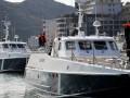Захват украинского судна в Азове: ГПУ возбудила уголовное дело