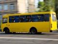 Под Киевом поймали пьяного маршрутчика: алкоголь в крови превышал норму в 9 раз