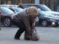 В Днепропетровске провели социальный эксперимент
