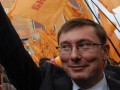 Луценко: Майдан 2004 года - самое важное событие современной истории Украины