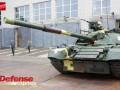В Киеве показали модернизированный танк Т-72