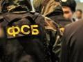ФСБ планировала теракт в Бердичеве - СБУ