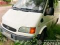 Автобус сбил двух детей в Черновицкой области