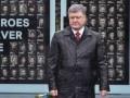 Портнов обвиняет Порошенко в краже 34 млн гривен у ВСУ - СМИ